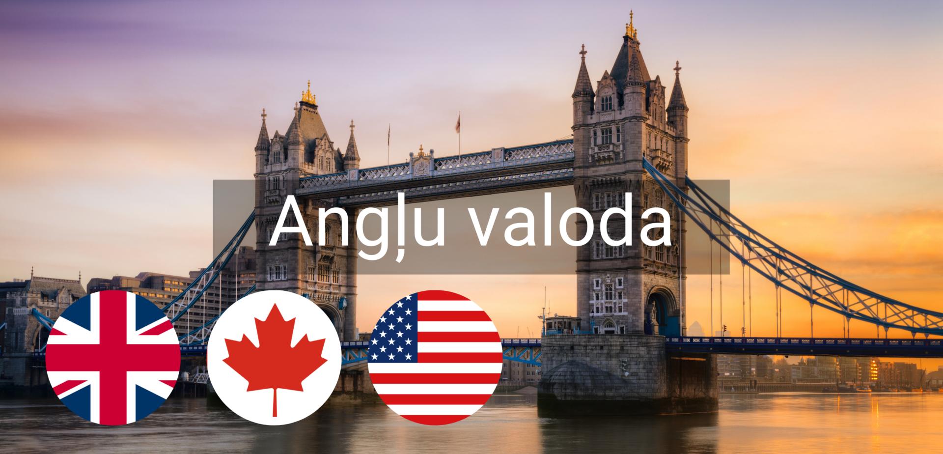 Anglu valodas kursi latvija eksameni TOEFL